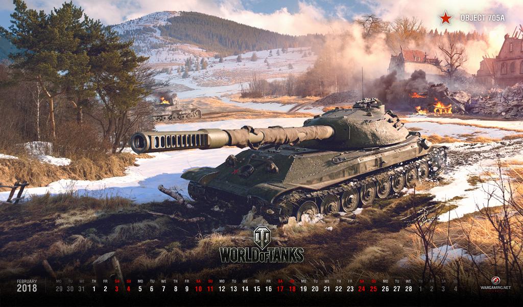 Wallpaper for February 2018 | General News | World of Tanks