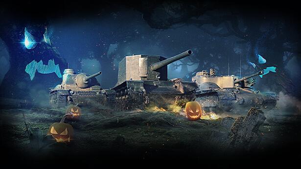 Spooktacular Tank Rewards this October