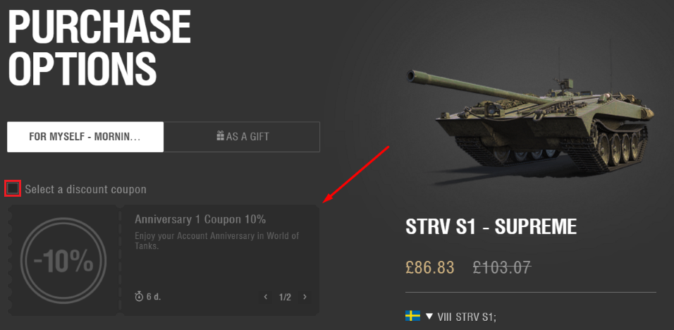 How to get coupons on wot