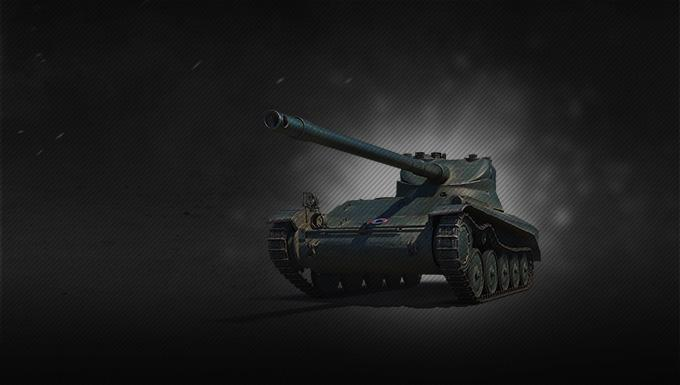 AMX 13 57 GF Matchmaking