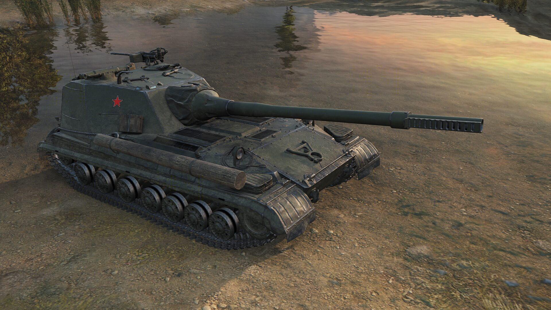 Objekt 268 Variante 4