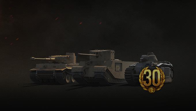 Купить пз б2 2018 eu регион купить gold для world of tanks