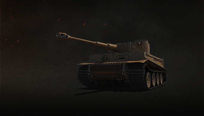Special: Tiger Day   Special Offers   World of Tanks