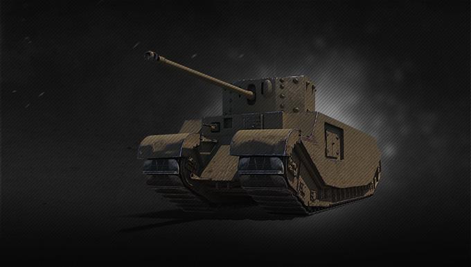 Купить пз б2 2018 eu регион купить майку ворлд оф танк лева