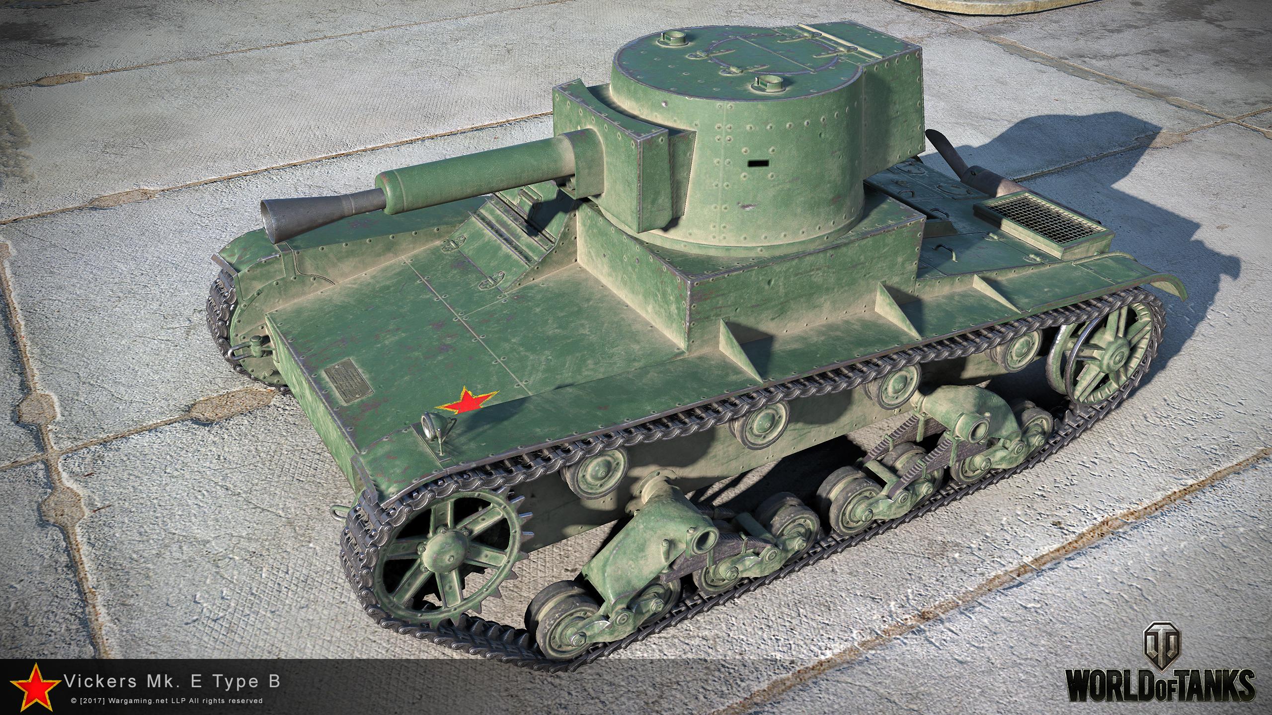 Welt der Panzer Excelsior Matchmaking