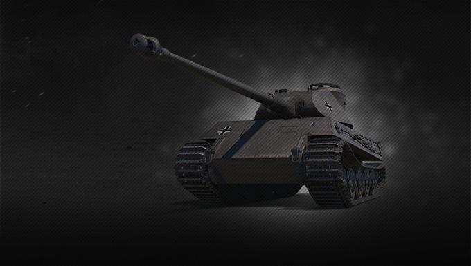 Tier vii of the week vk 4503 premium shop world of tanks tier vii of the week vk 4503 malvernweather Gallery
