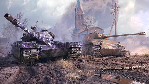 Özel Teklifler | World of Tanks