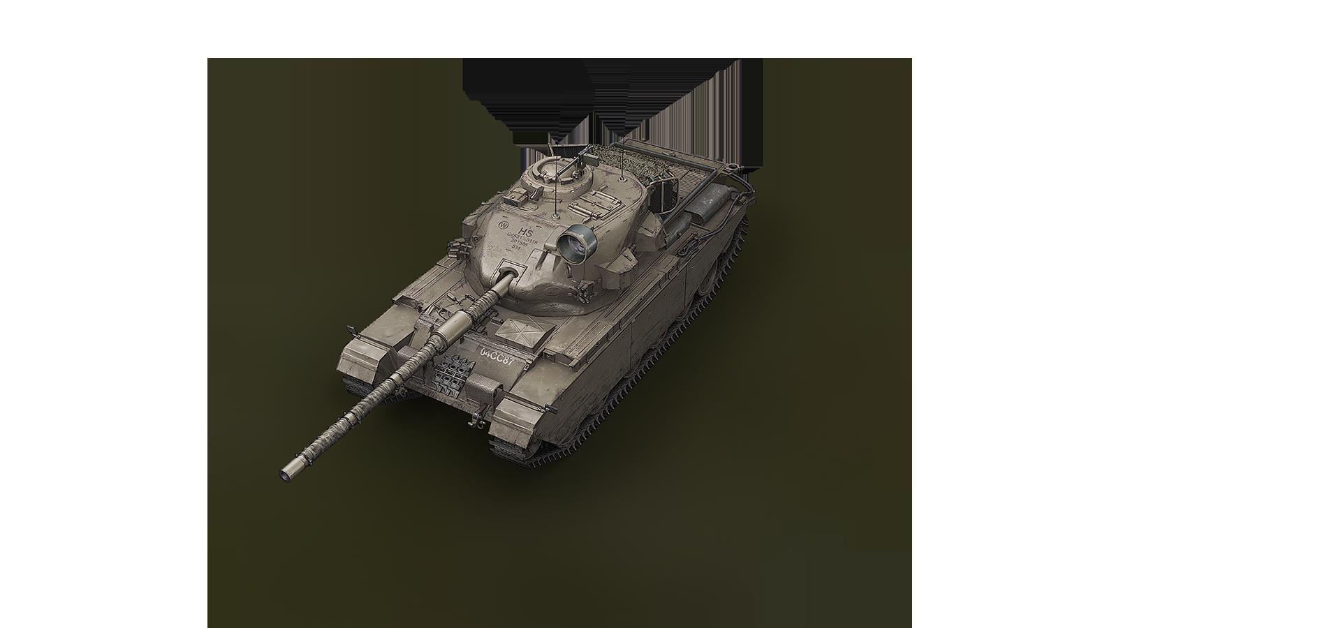 5 Haziran - 20 Haziran tarihleri arasında   :UK:  :MT:  Centurion Action X hattı