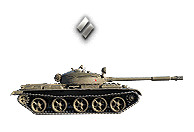 Medium Tanks